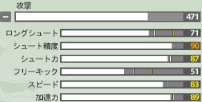 fifaonline2-003.jpg