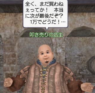 ryousimaturi02.jpg