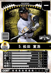 yakyutuku221.jpg